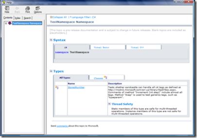 Screenshot of Hana output
